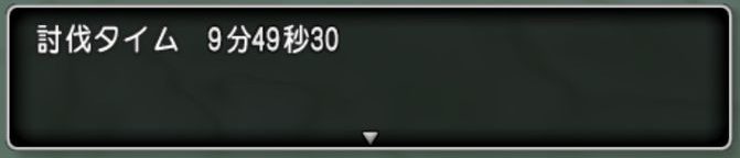 IMG201601270112200