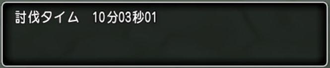 IMG201603100839520
