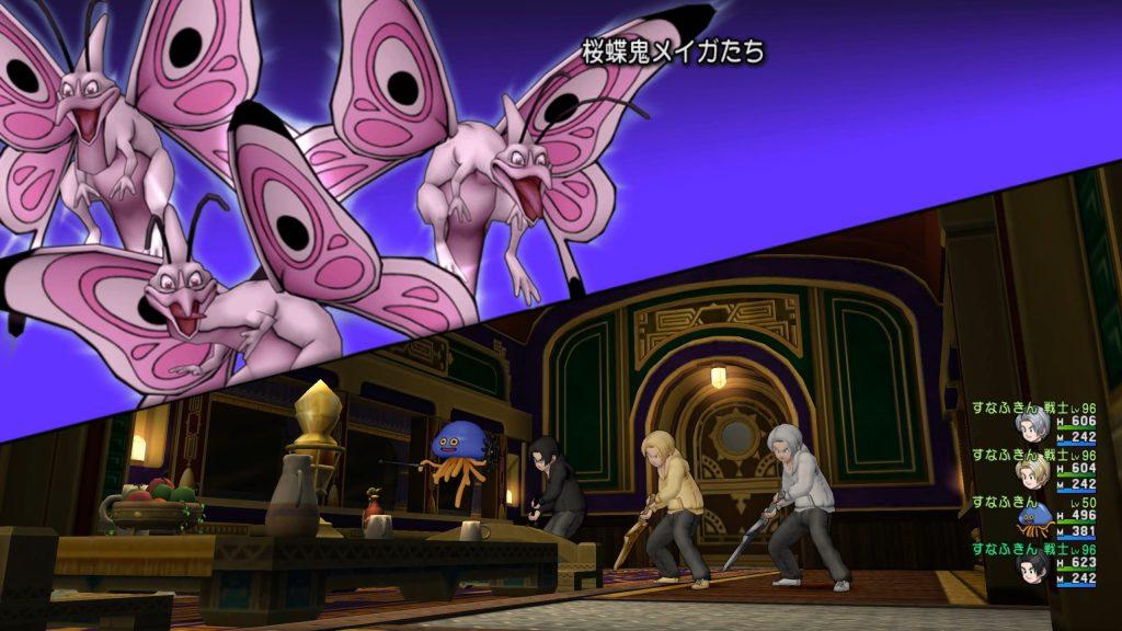 バトル・ルネッサンス!超強い桜蝶鬼メイガをサポ攻略(道具無し)