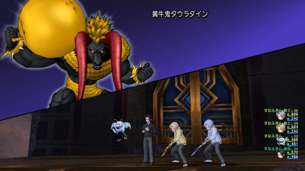 バトル・ルネッサンス!超強い黄牛鬼タウラダインをサポ攻略(道具無し)